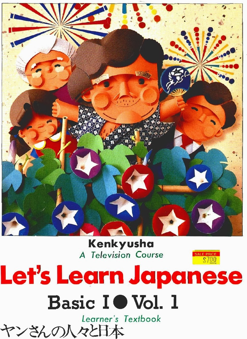 Learn Japanese Step By Step: Learning Basic Japanese Online