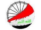 Al Anbar TV