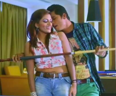 Mehka Sa Hai Sama Lyrics - Yeh Kaisi Hai Aashiqui