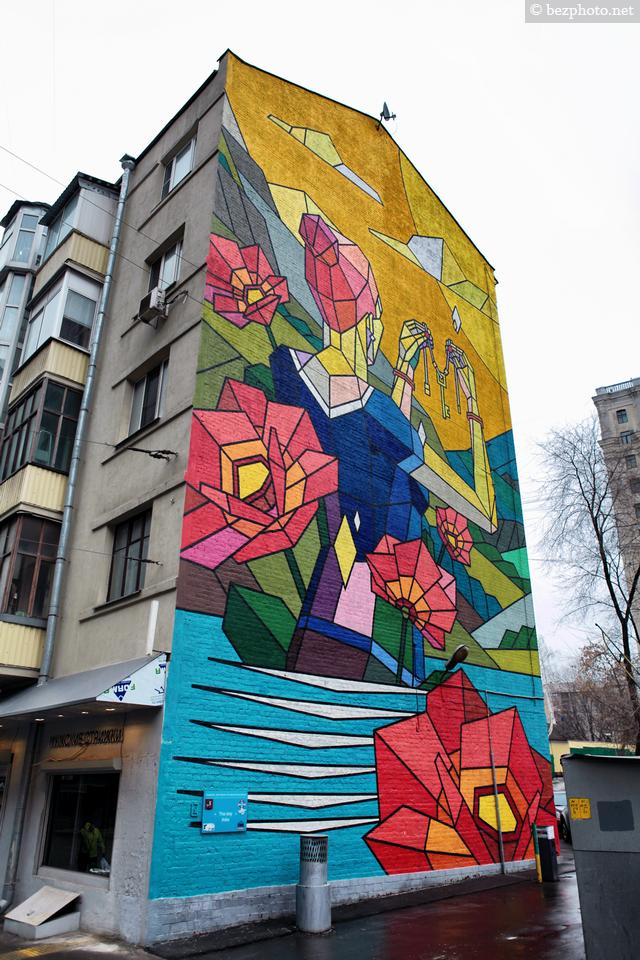 граффити на домах москвы