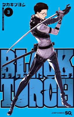 BLACK TORCH 第01-03巻 raw zip dl