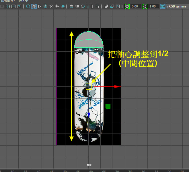 skateboard M 11