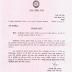 RRC Jaipur Notice Regarding DV of Group D Exam (02/2018) | Official Notice