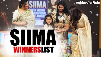 SIIMA Awards 2017 - Complete winners list