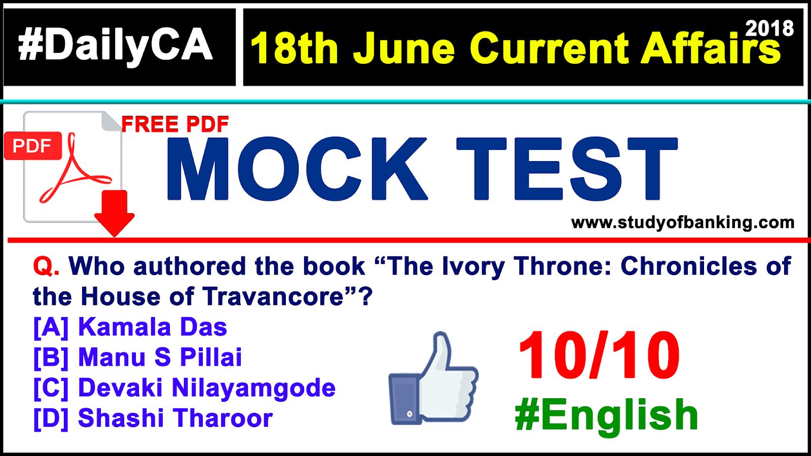 #DailyCA: 18th June 2018 Current Affairs Quiz English