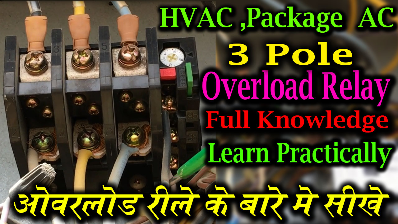 package 3phase overload how work and ampere how setting control wiring diagram everything learn only this in with practically full video watching open  [ 1280 x 720 Pixel ]