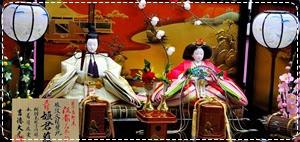 festival boneka jepang hina matsuri