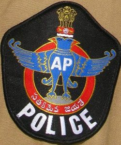 AP Police SI ASI Recruitment 2016