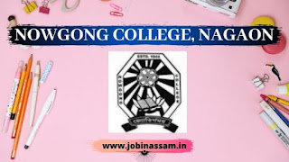 Nowgong College