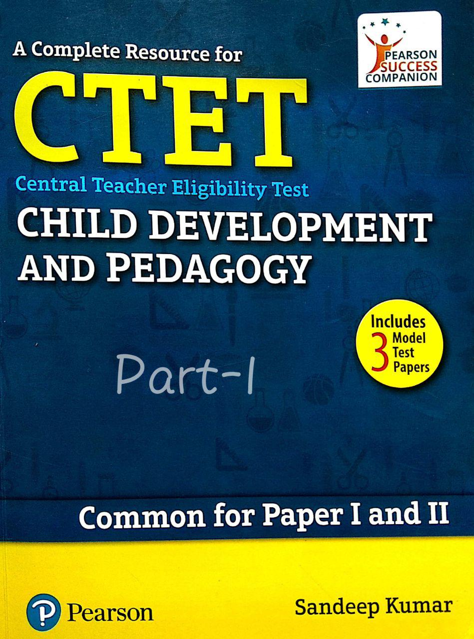 CTET Child Development and Pedagogy Book By Sandeep Kumar Free PDF