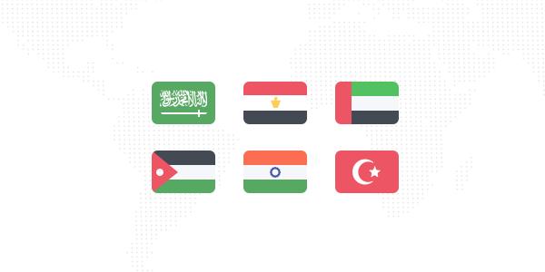 أعلام 194 دولة بتصميم مسطح - Flat Design