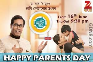 HAPPY PARENTS DAY 2 - Zee Bangla TV Show