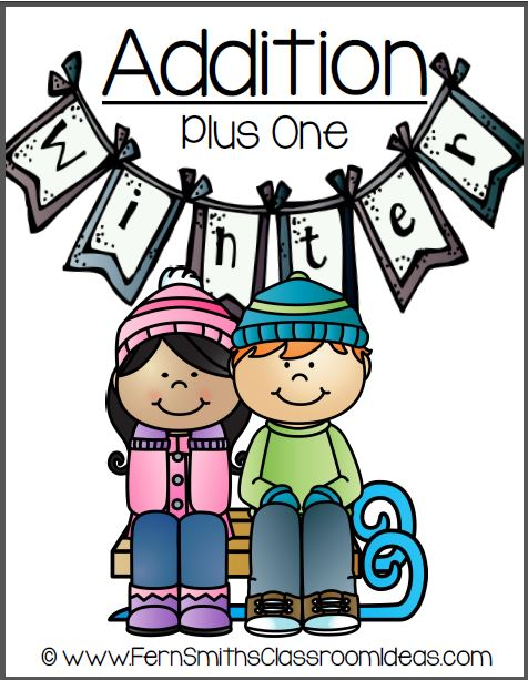 Fern Smith's Classroom Ideas - Fern's Freebie Friday ~ Winter Addition Plus One Center Game at TeacherspayTeachers.