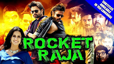 Poster Of Rocket Raja Full Movie in Hindi HD Free download Watch Online 720P HD