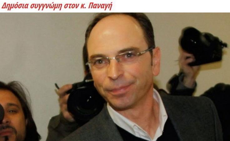 Η δικαίωση του αγροτοσυνδικαλιστή Γιάννη Παναγή