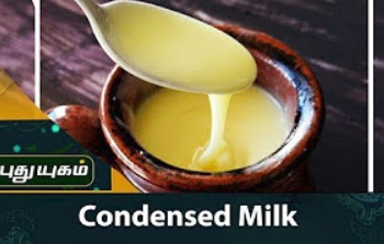 Homemade Sweetened Condensed Milk Recipe | Azhaikalam Samaikalam