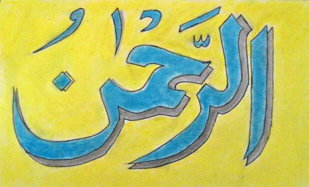 Cara Mewarnai Kaligrafi Dengan Krayon Colours M