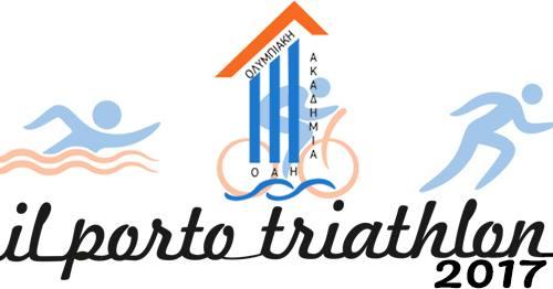 Θεσπρωτία: Στις 8 Οκτωβρίου το 2o il Porto Triathlon στην Ηγουμενίτσα