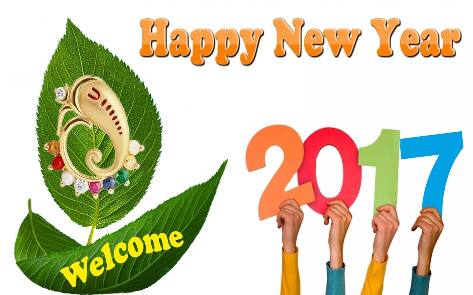 Happy New Year 2017 HD facebook Cover photos