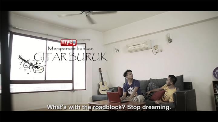 Gitar Buruk - Ramadan Raya Short Film MyEG 2017