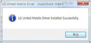 install USB drivers for LG Android devices