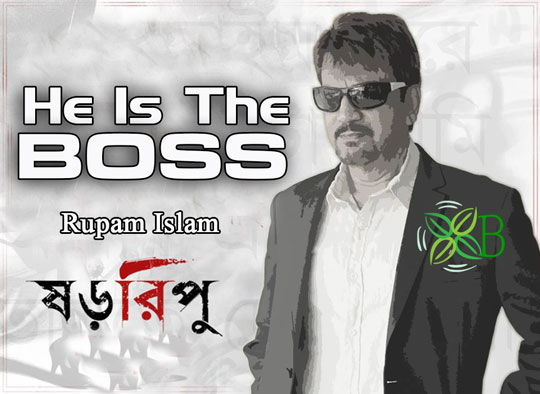 He Is The Boss - Shororipu, Rupam Islam