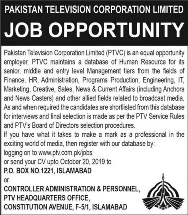 Pakistan Television Corporation Limited Online Apply-shakirjobs