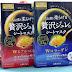 Японские Супер увлажняющие маски для лица «Premium PURESA Utena - Золотое желе»  - с коллагеном (синяя) и с гиалуроновой кислотой (красная) / обзор, отзывы