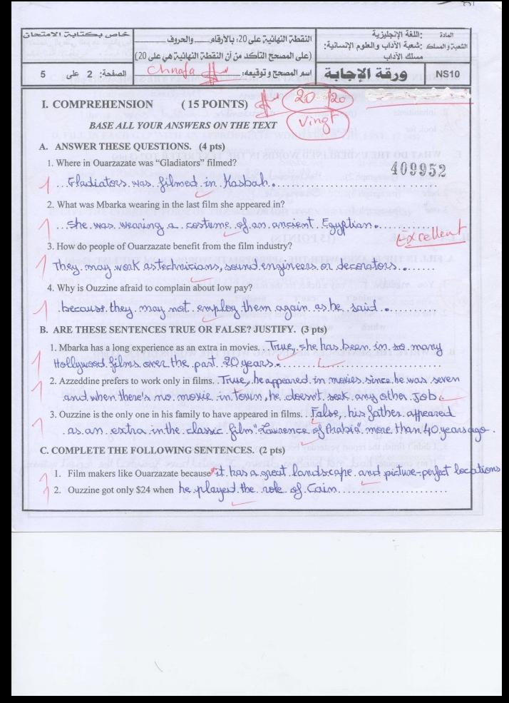 الإنجاز النموذجي (20/20)؛ الامتحان الوطني الموحد للباكالوريا، الإنجليزية، مسلك الآداب 2013