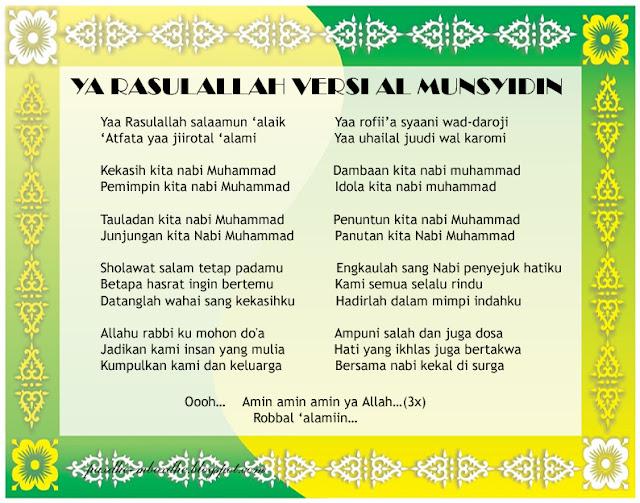 Lirik Ya Rasulallah Versi Baru Al Munsyidin