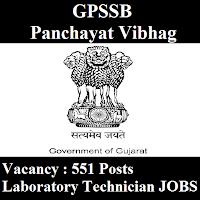 Gujarat Panchayat Service Selection Board, GPSSB, Gujarat Panchayat, Graduation, Laboratory Technician, Gujarat, freejobalert, Sarkari Naukri, Latest Jobs, gpssb logo