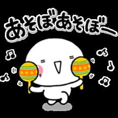 shiroMARU_osasoi