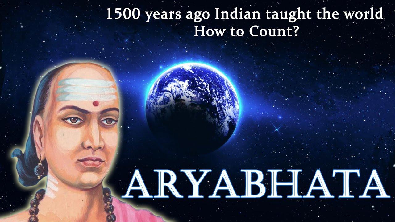 original aryabhatiya,  aryabhatiya pdf,  aryabhatiya information,  aryabhatiya biography,  who wrote aryabhatiya  aryabhatiya book in hindi  aryabhatiya sanskrit pdf,  aryabhatiya book free download,