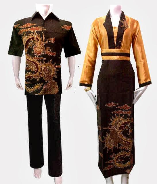 Gambar Model Batik Sarimbit Terbaru 2013: BAJU BATIK SARIMBIT MODERN TERBARU