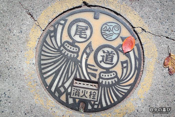 Bouche d'égout au temple Senko-ji, Onomichi, Hiroshima