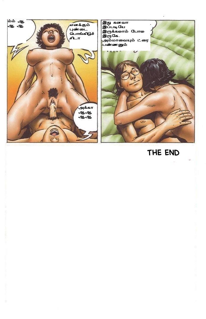 Ravi And Sister Comics-7879