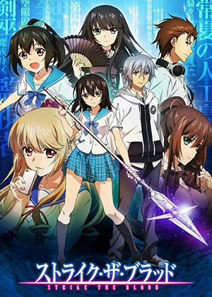 Strike the Blood [24/24] [HD] [MEGA]