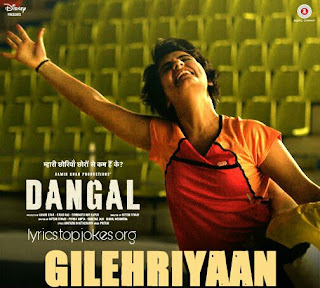 "GULEHRIYAAN SONG: Latest song from the movie ""Dangal"". This song is sung by Jonita Gandhi. Music is composed by Pritam while lyrics is penned by Amitabh Bhattacharya."