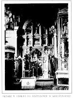 Вівтар у церкві Василіан