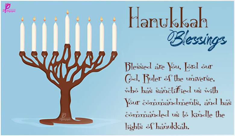 Wishes in french hanukkah 2016 wishes in french and hebrew language m4hsunfo