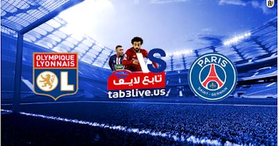 نتيجة مباراة باريس سان جيرمان وليون اليوم 30/07/2020 كأس الرابطة الفرنسية