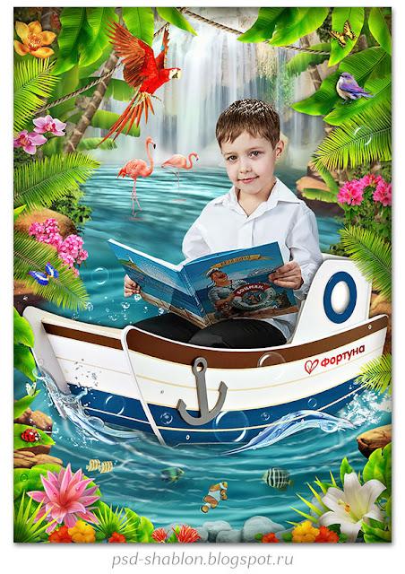 шаблон детского портрета