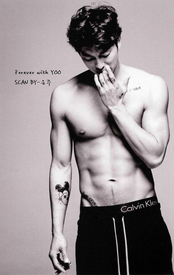 Gong Yoo Papawaddy Kcelebrity