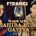Sahiba Russ Gayiya Song Lyrics | Firangi | Kapil Sharma