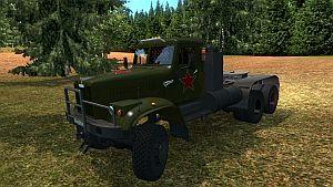 KRAZ 255 truck standalone for 1.22