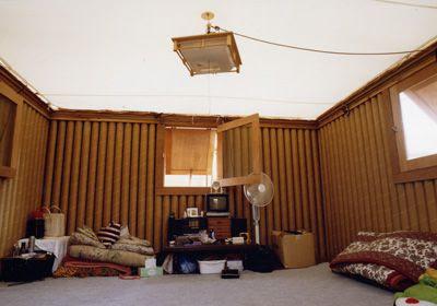 Habitación de Japón hecha por Shigeru Ban