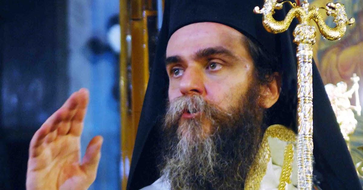 Άγιοι Απόστολοι Που Γνωριμίες