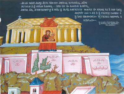 Βυζαντινή ζωγραφική με θέμα την Παναγία την Αθηνιώτισσα