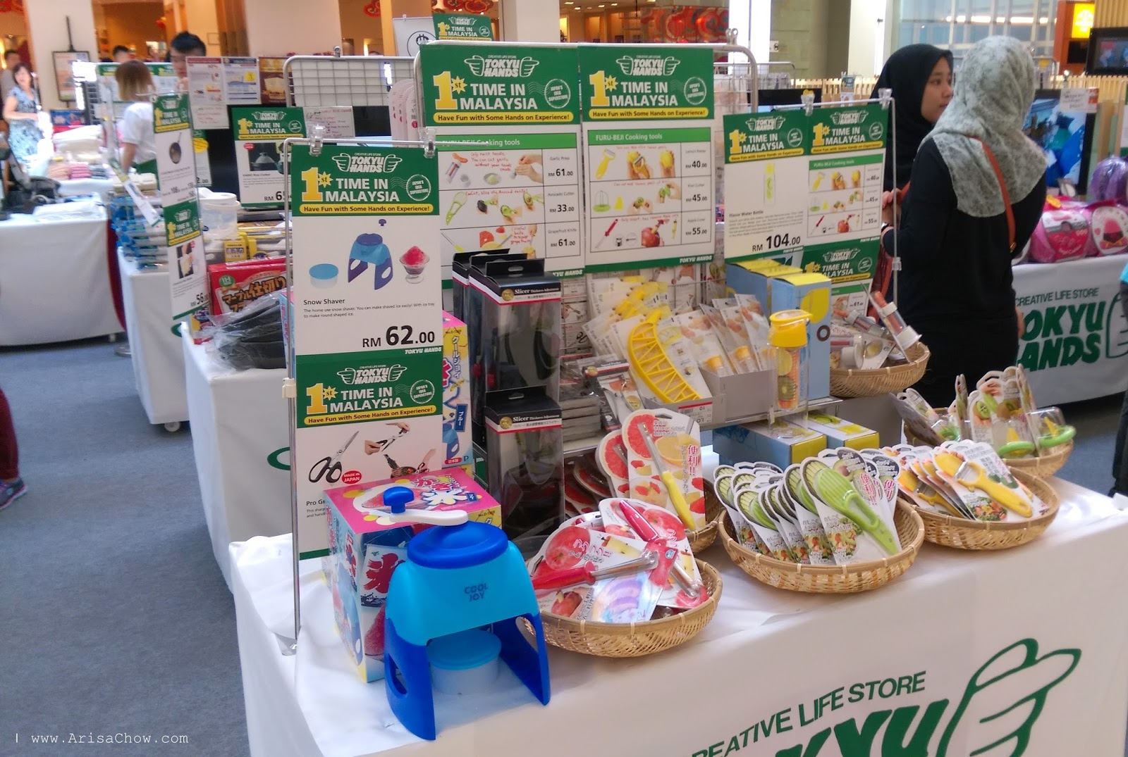 TOKYU HANDS in Malaysia / Welcome