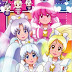 [BDMV] Happiness Charge Precure! Vol.04 DISC2 [150701]